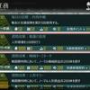 【ドールズフロントライン(ドルフロ)】デイリー任務の消化手順 紹介
