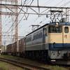 EF65 2101号機充当77レなど 貨物列車撮影 6/27