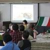ワールドサロン 「イタリア」