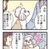 はじめての氣功体験【098】