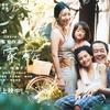 映画『万引き家族』感想 仕事と教育と、血のつながり