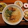 「金魚蘭」姫路市の刺激的な出会い。美味しいフォーが食べたいならおすすめ。