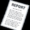 読むべきインシデントレポート