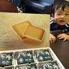 北海道の美味しいお土産を紹介します🎵