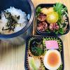 今日のお弁当🍱2021・9
