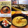 ●スシロー大宮店「鶏そぼろ入り西京みそラーメン」