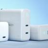 Ankerが新型iPad Proユーザー向けの商品を出してきたぞ!