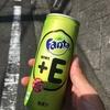 拭えぬキワモノ感【レビュー】『ファンタ キウイ +E』コカ・コーラ