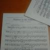 吹奏楽の楽譜