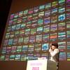 """RubyKaigi 2013 で """"The Pragmatic Glitch"""" というタイトルの LT をしました。"""