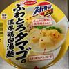 スーパーカップ1.5倍 ふわとろタマゴの濃厚鶏白湯麺(エースコック)