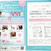 日本製紙クレシア|え!地球にも、わたしにもうれしいキャンペーン