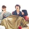 北山宏光主演映画『トラさん〜僕が猫になったワケ〜』主題歌がKis-My-Ft2「君を大好きだ」に決定!
