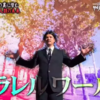 Mr.都市伝説 関暁夫 『 やりすぎ都市伝説SP2020年4月29日』まとめ