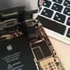 不器用な私がiPhone6のバッテリー交換をした話