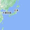 日本の土地に未来はないのか