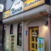 コーヒー&レストラン ノービオ/北海道札幌市
