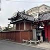 勝専寺の煉瓦塀 (その1)  足立区千住
