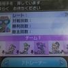 【最高2027,最終1975】 筋肉姫と85%に賭ケグルイ【構築紹介】