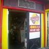 「ジャンバルターコー」の「チキンライス M(T.O.)」 630円 #LocalGuides