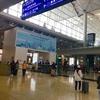 【ゼロ夢旅】Day1:香港に到着!