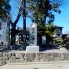 新元号「令和」のゆかりの地ー坂本八幡宮ー