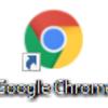 Google Chrome のオートコンプリート(入力候補)を削除する方法