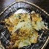 【簡単料理編】自家流の大根餅