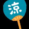 子供と一緒に覚えておきたい日本語、夏の言葉
