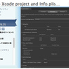 egoXproject - Xcode project and Info.plist editor for iOS builds Xcodeのビルド設定を予めセット