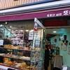 韓国でオススメのパン屋🍞さん@建大