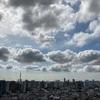 天気と空と:2020-05-21〜05-25