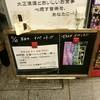 11/26福間創@modern times