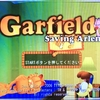 【レビュー】気だるそうな猫の大冒険! 謎解き3Dアクションゲーム『ガーフィールド-アーリーンを救え!』