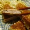 【キッチンたいら】揚げないとんかつが美味すぎる!味噌カツにするとさらにレベルアップ!