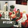 【Sims4】#122 San Myshunoで過ごした日々【Season 2】