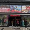 Superdry 極度乾燥(しなさい)とミュンヘンのデパート「KONEN」に行ってみたのでレビュー ドイツ旅行㉘