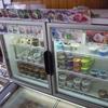やまざと.com 兵庫香美町村岡 ご当地アイスクリーム