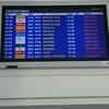 〈スペイン11月〉ビーゴ空港でハプニング❗
