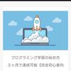【超簡単!】Googlechromeで好きなサイトをブックマークする方法