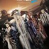 Thunderbolt Fantasy 東離劍遊紀2 2(完全生産限定版)【Blu-ray】が予約できるお店できるこちら