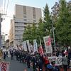地球の恥さらし & 差別デモに反対する意思表示 Racists & Anti-Racists in Asakusa,Tokyo