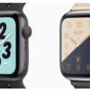発売日からApple Watchを身に着けている筆者が使わない機能7つ