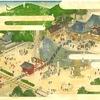 【メディア紹介情報】8/3 NHK 「あさイチ」