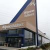 ミニマリストが日本最大級のアウトドアショップ「Alpen Outdoors春日井店」に行ってみた!良たった点4つ紹介。