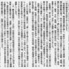 京都市長が京都たばこ商業協同組合機関誌に寄稿(年2回)