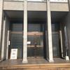 【企画展】nextアマビエ!?幻の妖怪『件(くだん)』in備前市歴史民俗資料館