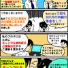 【ナツジさん共演】家族がギャンブルをしているか見極める方法