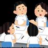 社会人、家庭持ちが看護師になる方法 病院実習とは(^^♪