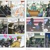 じじぃの「科学・芸術_642_朝鮮から見た日韓併合」